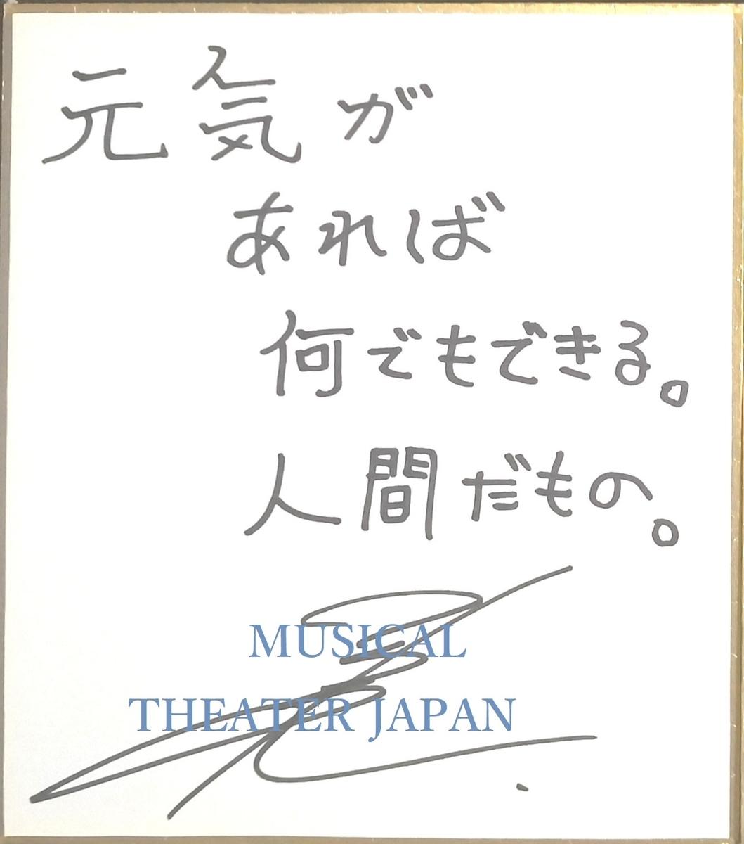 f:id:MTJapan:20210106054033j:plain