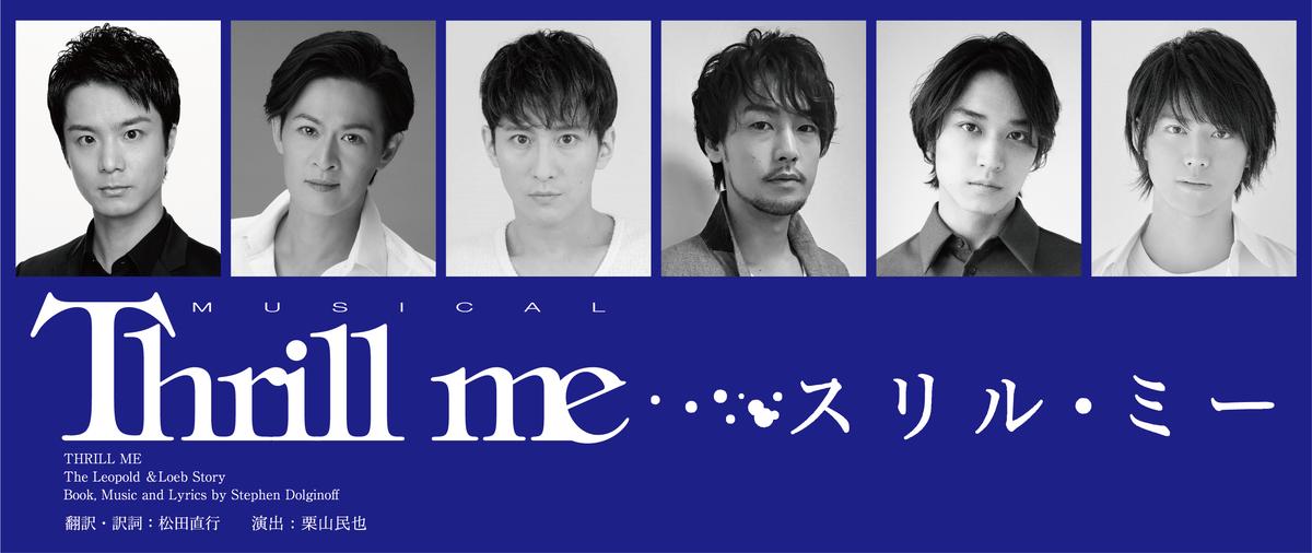 f:id:MTJapan:20210401064846j:plain