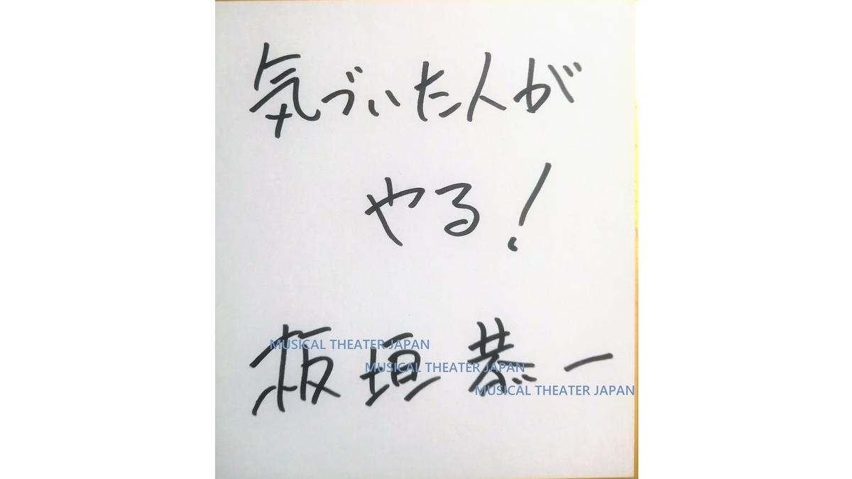 f:id:MTJapan:20210929121558j:plain
