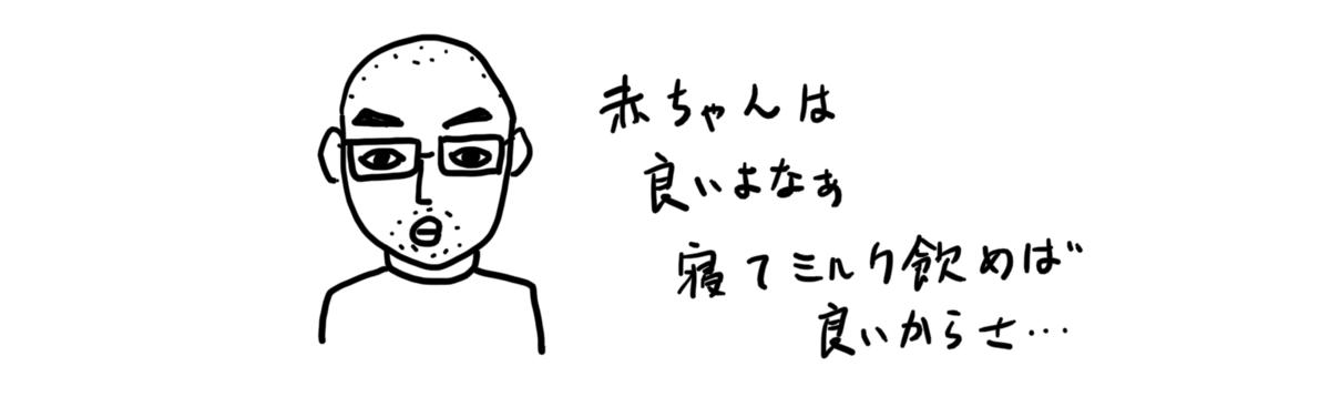 f:id:MTKC:20200114184043p:plain