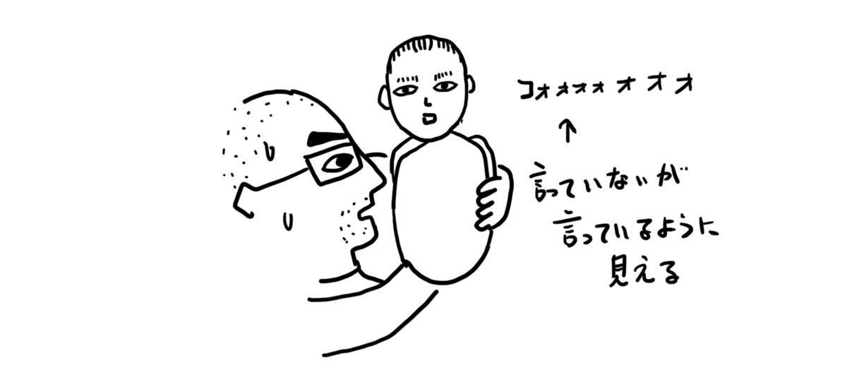 f:id:MTKC:20200120184035p:plain