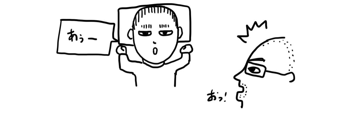 f:id:MTKC:20200303203602p:plain
