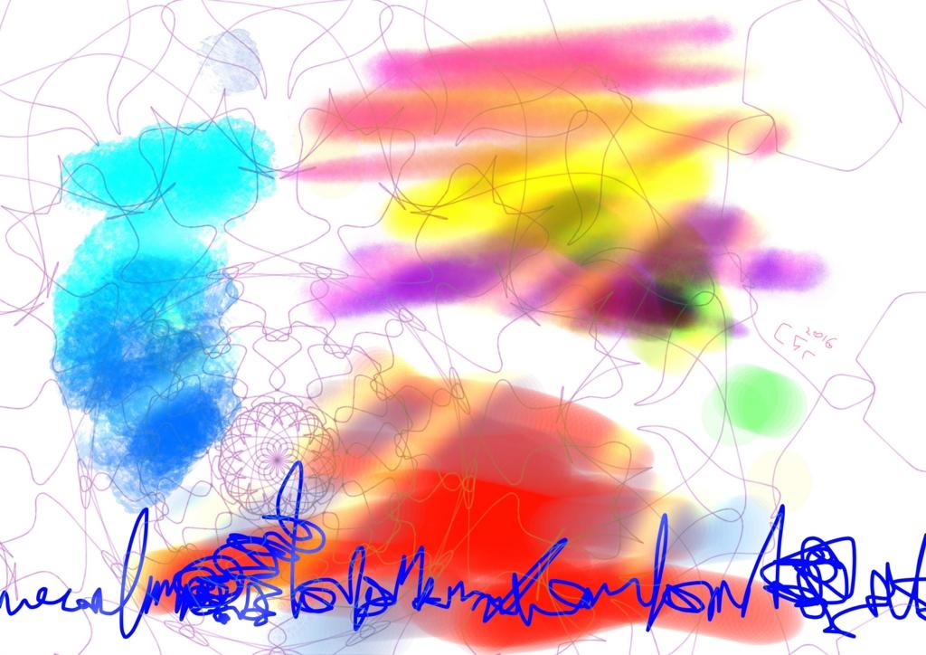 f:id:MUCU69:20170104091055j:plain