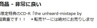 f:id:MURASHIKA:20190408102558j:plain