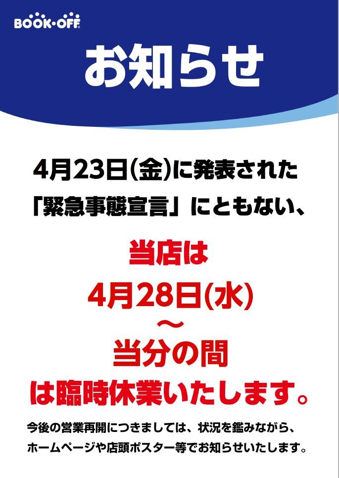 f:id:MURASHIKA:20210425123657j:plain