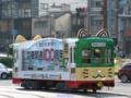 [2015-08][2015][鉄道]