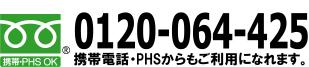 f:id:MVM:20110615114431j:image:w200