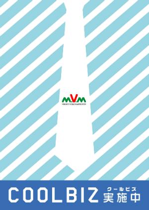 f:id:MVM:20180501145359j:plain