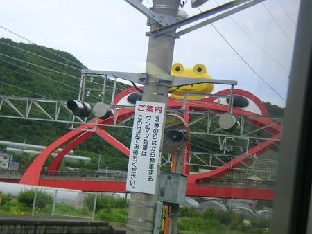 印南駅で赤と黄色のカエルの橋