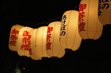 ふくろ祭りの提灯