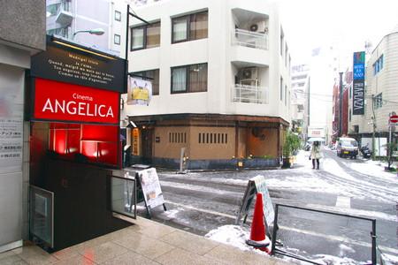 雪の渋谷・シネマアンジェリカ1