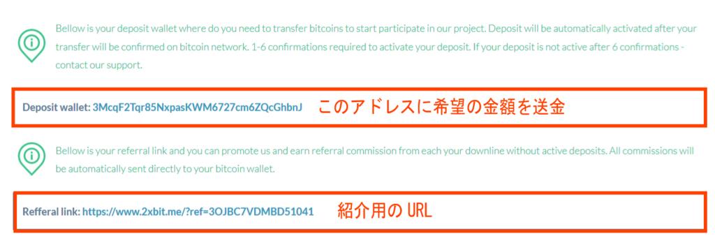 f:id:MYCOM:20170202113216j:plain