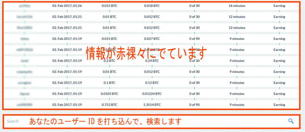 f:id:MYCOM:20170202122707j:plain