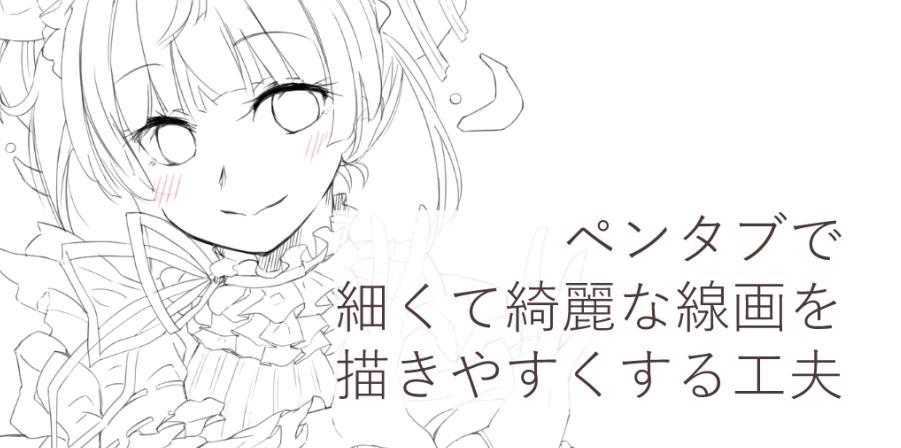 f:id:M_Atelier:20180328000847p:plain