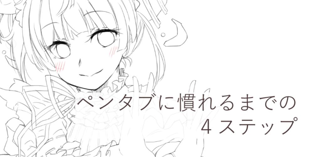 f:id:M_Atelier:20180406000023p:plain