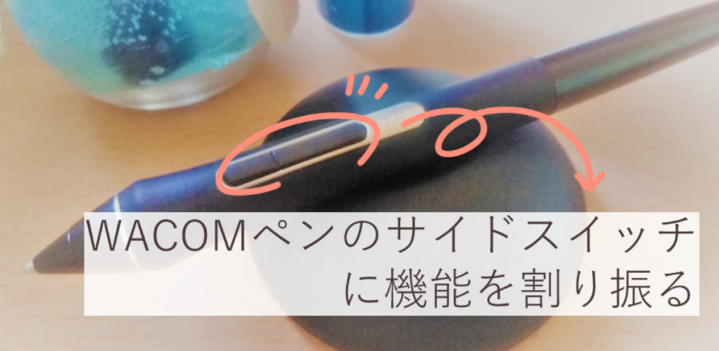 f:id:M_Atelier:20180420021812p:plain