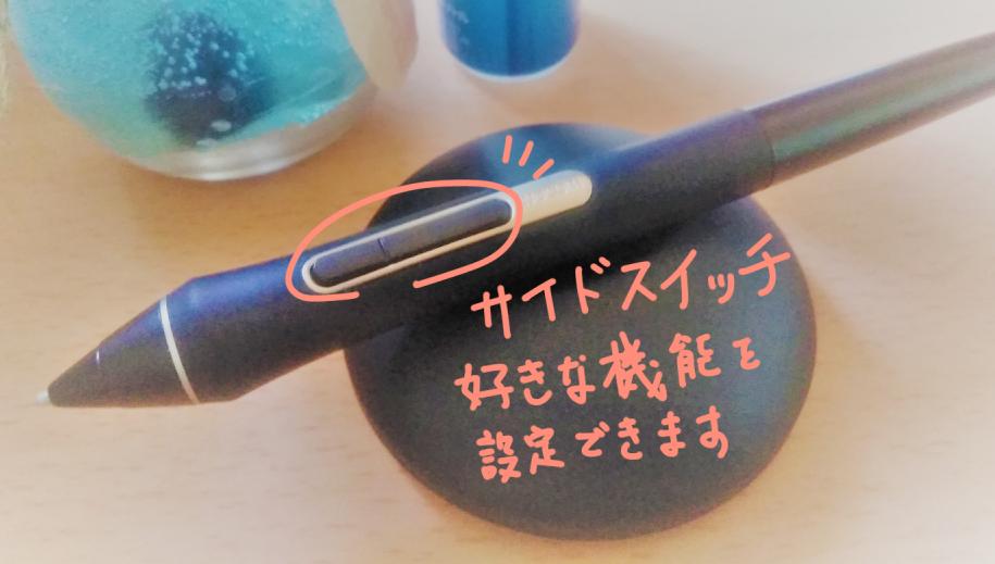 f:id:M_Atelier:20180420022111p:plain