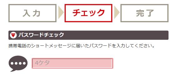 f:id:M_Atelier:20180505221129p:plain