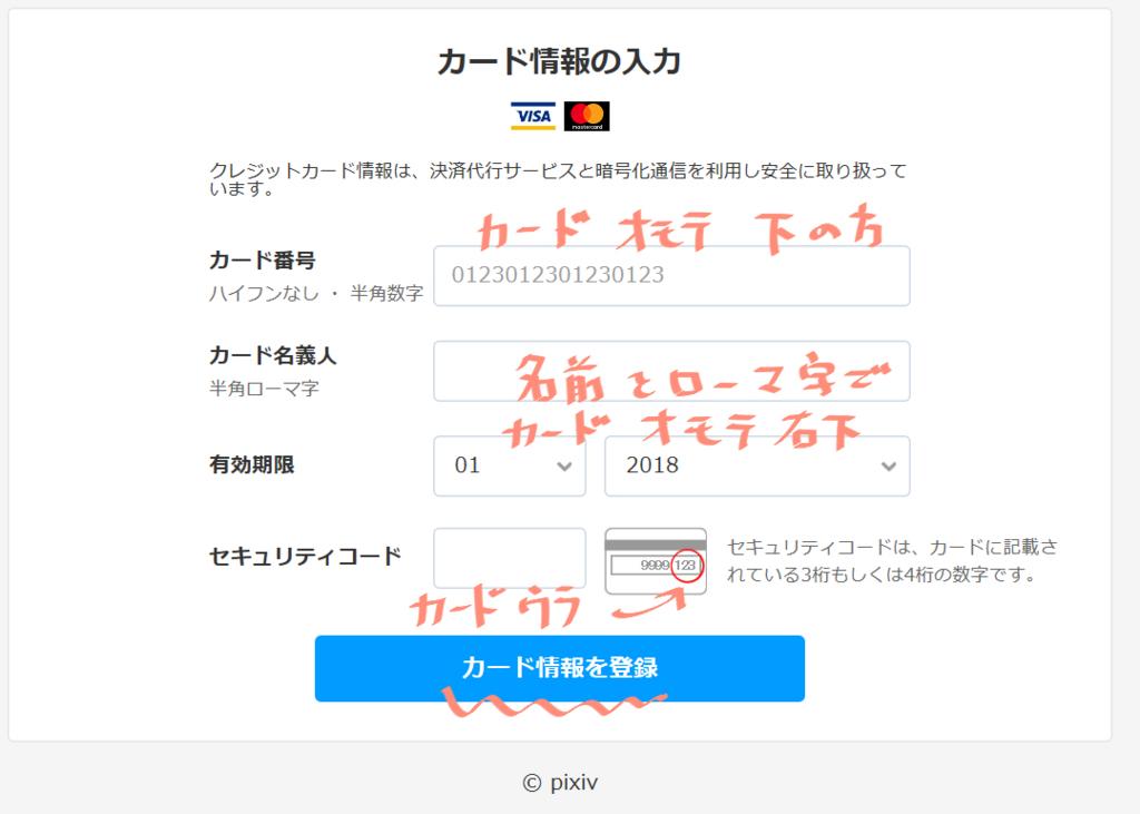 f:id:M_Atelier:20180505221222j:plain