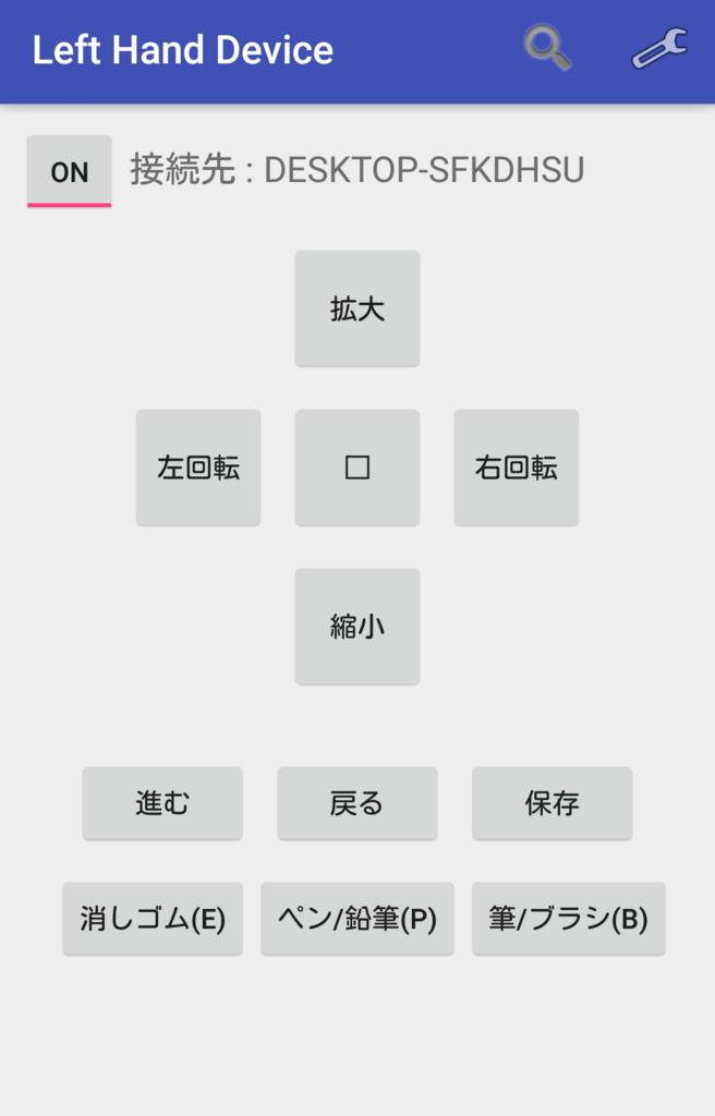 f:id:M_Atelier:20180519233156j:plain