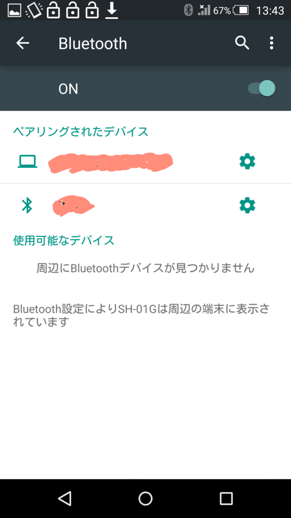 f:id:M_Atelier:20180602215040p:plain