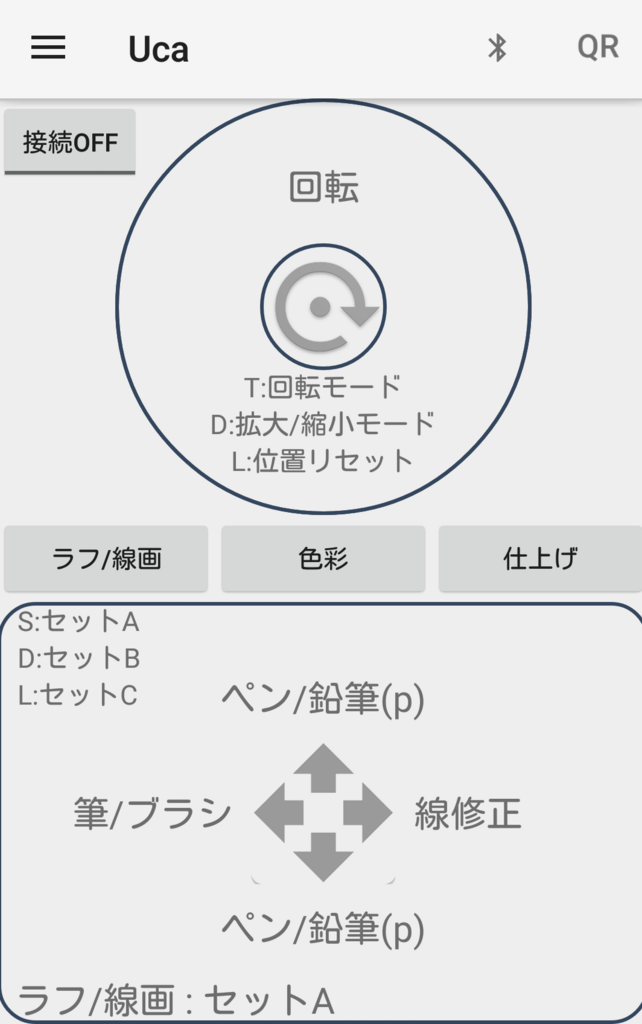 f:id:M_Atelier:20180820130003p:plain