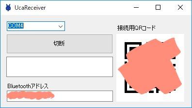 f:id:M_Atelier:20180822020249j:plain