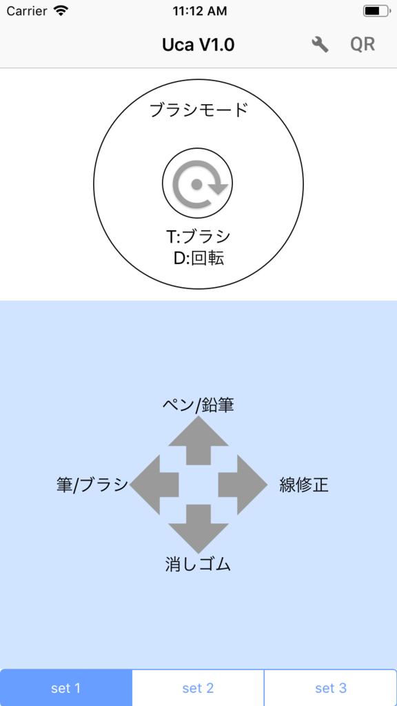 f:id:M_Atelier:20181123191117p:plain