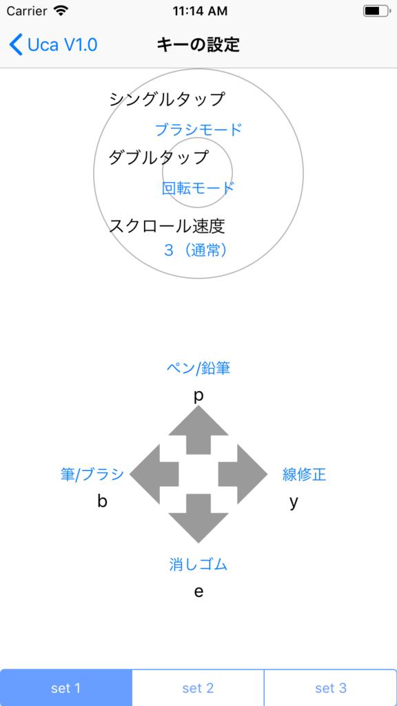 f:id:M_Atelier:20181123191743p:plain