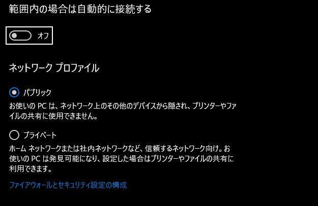 f:id:M_Atelier:20181129154729p:plain