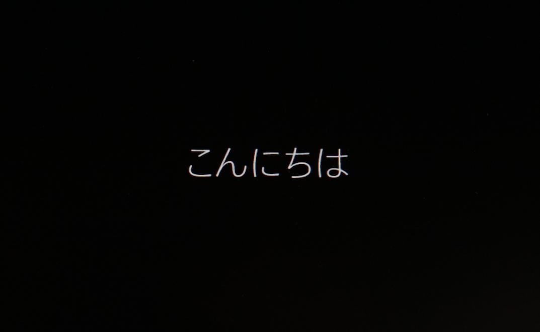 f:id:M_Atelier:20190512153143p:plain