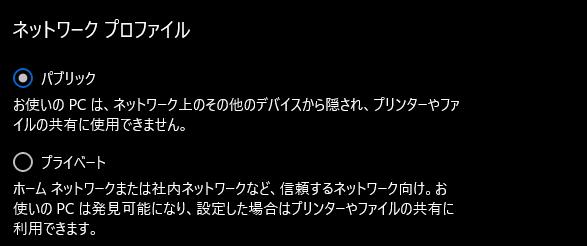f:id:M_Atelier:20190516184543p:plain