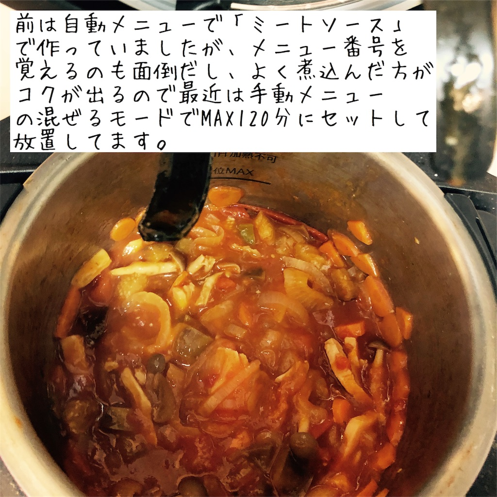 f:id:M_Kyono:20180810112442j:image