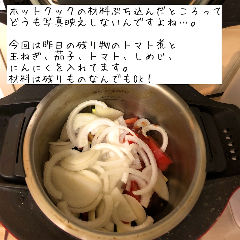 f:id:M_Kyono:20180810112446j:image