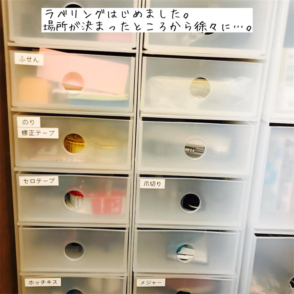 f:id:M_Kyono:20180819000011j:image