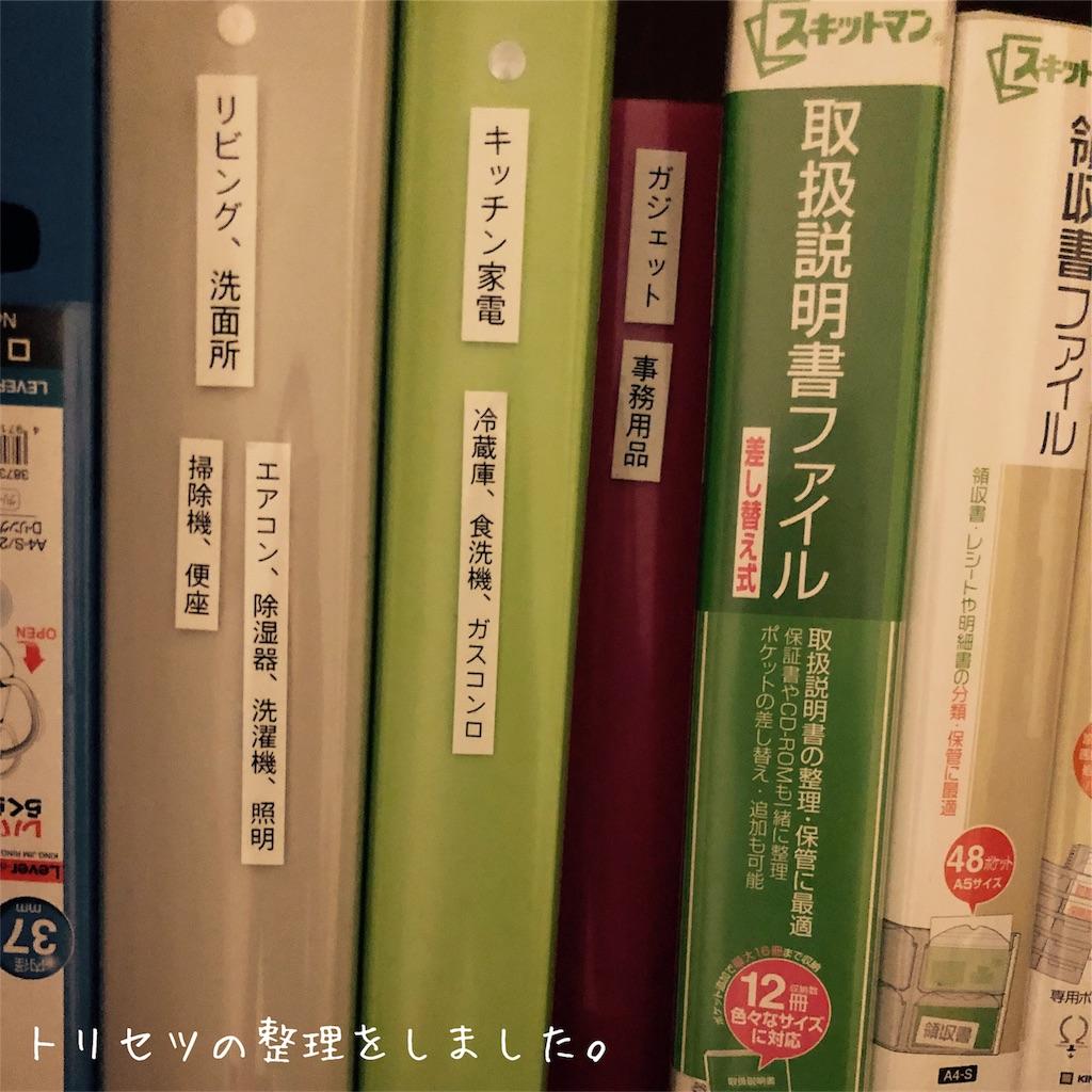 f:id:M_Kyono:20180819000047j:image