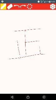 f:id:Ma316:20180208223344j:image