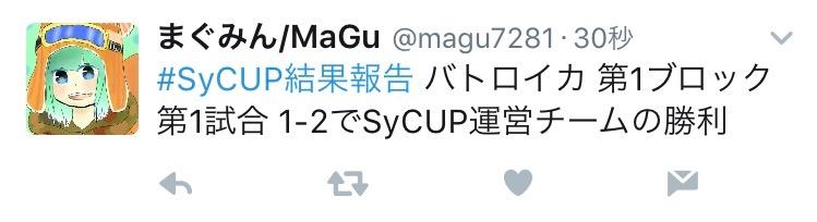 f:id:MaGu:20170218174119j:plain