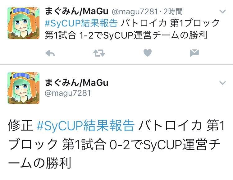 f:id:MaGu:20170218175312j:plain
