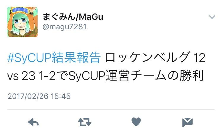 f:id:MaGu:20170226154912p:plain