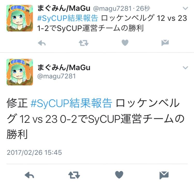 f:id:MaGu:20170226154940p:plain
