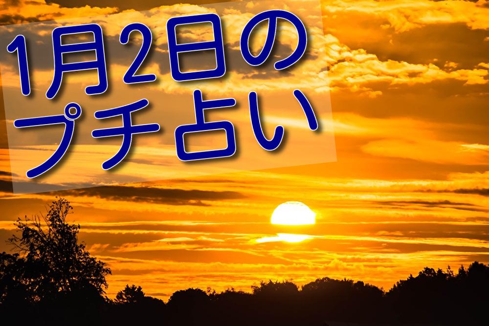 f:id:MaKO:20200101212053j:plain