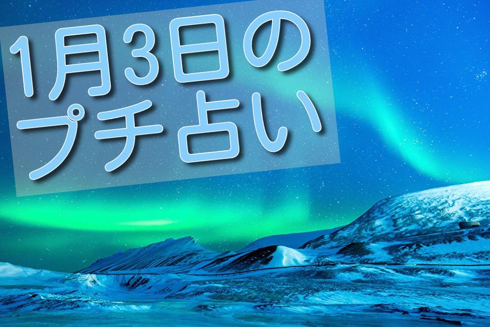 f:id:MaKO:20200103012243j:plain
