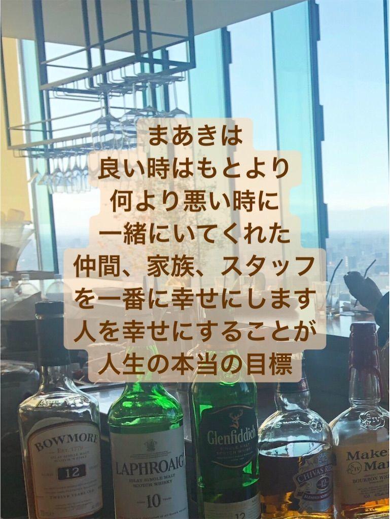f:id:Maaki_Omori:20190107094631j:image