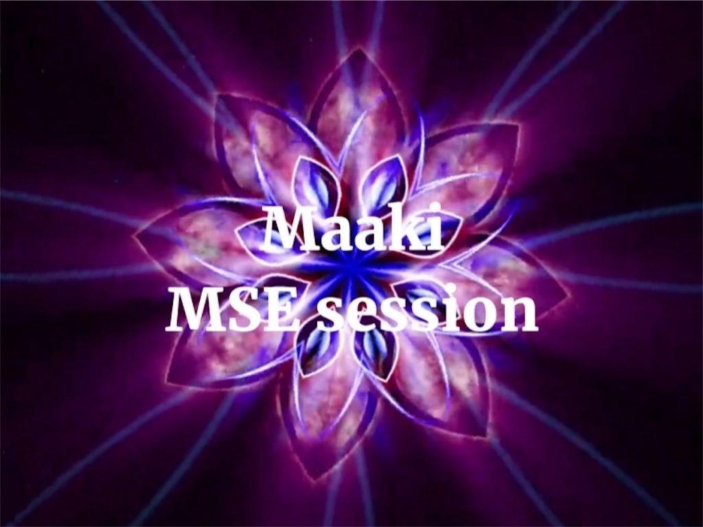 f:id:Maaki_Omori:20210115153403j:image