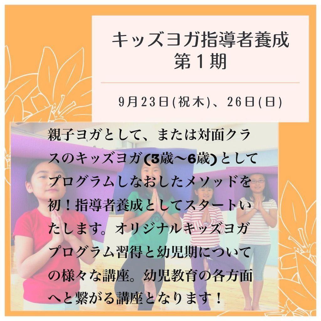 f:id:Maaki_Omori:20210826174148j:image
