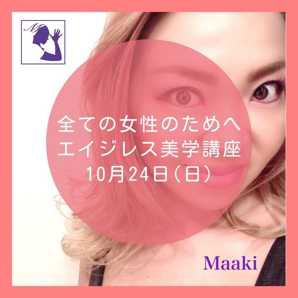 f:id:Maaki_Omori:20210902231750j:image