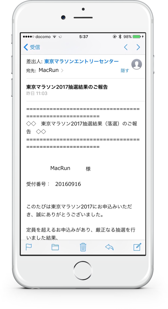 f:id:MacRun:20160917061246p:plain