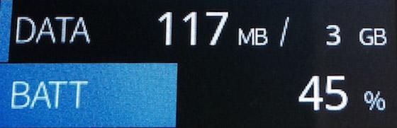 プレイ前のモバイルルータ画面