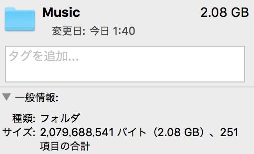 iTunes曲データ